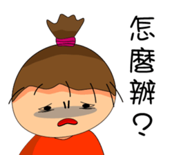 The ponytail girl's daily live. sticker #12739759