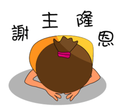 The ponytail girl's daily live. sticker #12739763