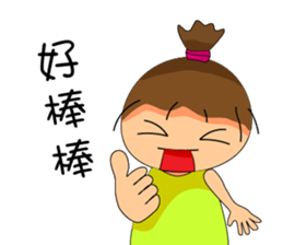 The ponytail girl's daily live. sticker #12739766