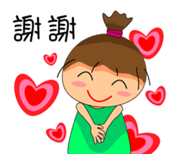 The ponytail girl's daily live. sticker #12739771