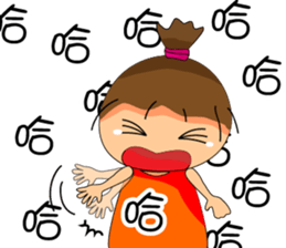 The ponytail girl's daily live. sticker #12739772