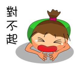 The ponytail girl's daily live. sticker #12739775