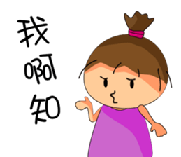 The ponytail girl's daily live. sticker #12739782