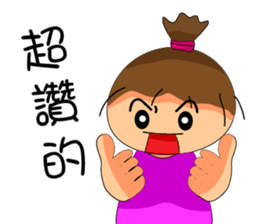 The ponytail girl's daily live. sticker #12739787