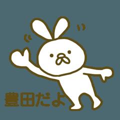 name Sticker for Toyoda