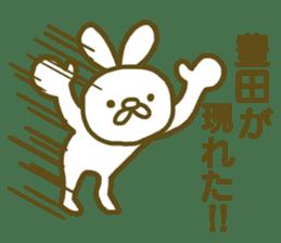name Sticker for Toyoda sticker #12743543