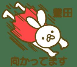 name Sticker for Toyoda sticker #12743544