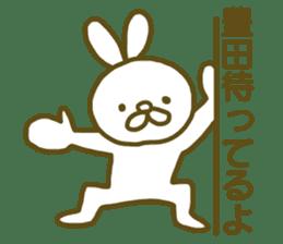 name Sticker for Toyoda sticker #12743545