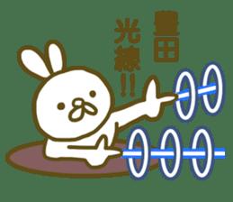 name Sticker for Toyoda sticker #12743546
