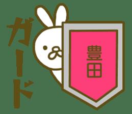 name Sticker for Toyoda sticker #12743547