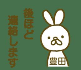name Sticker for Toyoda sticker #12743549