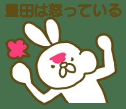name Sticker for Toyoda sticker #12743550