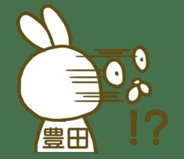 name Sticker for Toyoda sticker #12743553