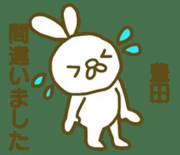 name Sticker for Toyoda sticker #12743554
