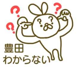 name Sticker for Toyoda sticker #12743555