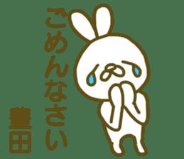 name Sticker for Toyoda sticker #12743556