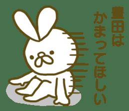name Sticker for Toyoda sticker #12743558