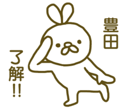 name Sticker for Toyoda sticker #12743562