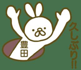 name Sticker for Toyoda sticker #12743563