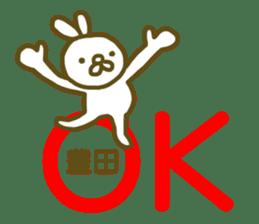 name Sticker for Toyoda sticker #12743566