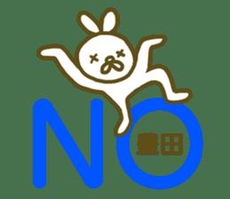 name Sticker for Toyoda sticker #12743567