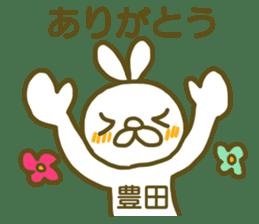 name Sticker for Toyoda sticker #12743568