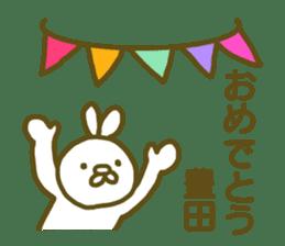 name Sticker for Toyoda sticker #12743569