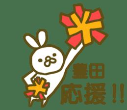 name Sticker for Toyoda sticker #12743570