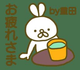 name Sticker for Toyoda sticker #12743572