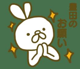 name Sticker for Toyoda sticker #12743573