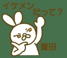 name Sticker for Toyoda sticker #12743575