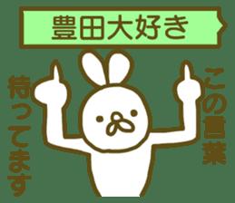 name Sticker for Toyoda sticker #12743577