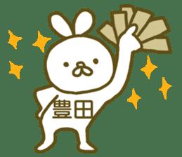 name Sticker for Toyoda sticker #12743580