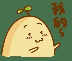 Lazy Potato Man sticker #12749249