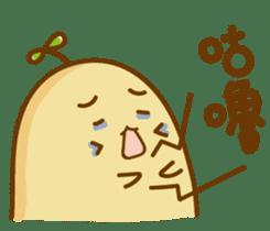 Lazy Potato Man sticker #12749253