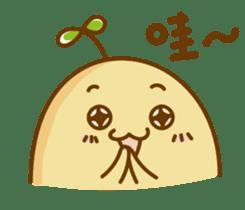 Lazy Potato Man sticker #12749259