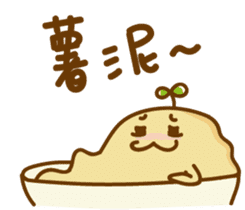 Lazy Potato Man sticker #12749265