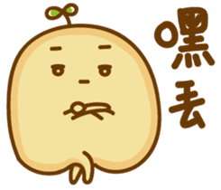 Lazy Potato Man sticker #12749273