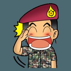 ทหารบก ชุด (รบ)พิเศษ