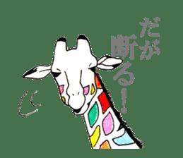 Colorful Giraffes sticker #12752682
