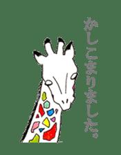 Colorful Giraffes sticker #12752687