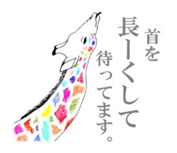 Colorful Giraffes sticker #12752691