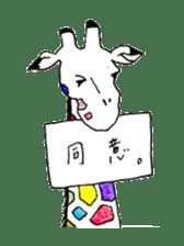Colorful Giraffes sticker #12752693