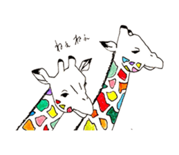 Colorful Giraffes sticker #12752698