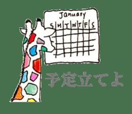 Colorful Giraffes sticker #12752700