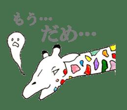 Colorful Giraffes sticker #12752705