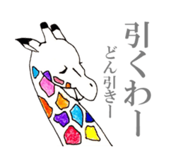 Colorful Giraffes sticker #12752708