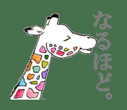 Colorful Giraffes sticker #12752709