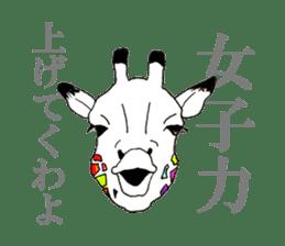 Colorful Giraffes sticker #12752710