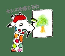 Colorful Giraffes sticker #12752713